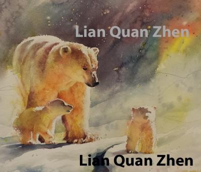Lian Quan Zhen 8-8-2014  f